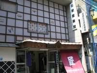 伝統産業館.jpg