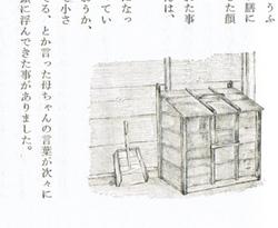 綴方教室/イラスト.jpg